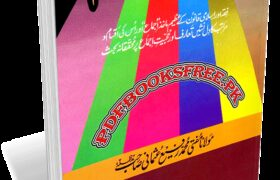 Fiqh Main Ijma Ka Maqam By Mufti Rafi Usmani Pdf Free Download