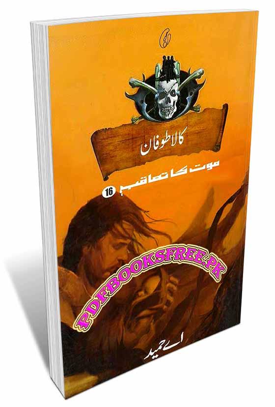 Kala Tufan Novel by A Hameed Pdf Free Download