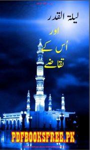 Lailatul qadr aur Us ke Taqaze By Mufti Muhammad