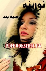 Noreena Novel By Razia But Pdf Free Download