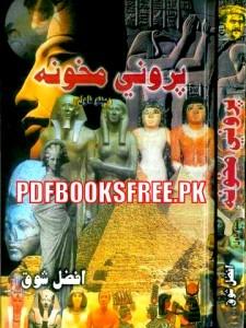 Paroni Makhona Novel By Afzal Shoq Pdf Free Download