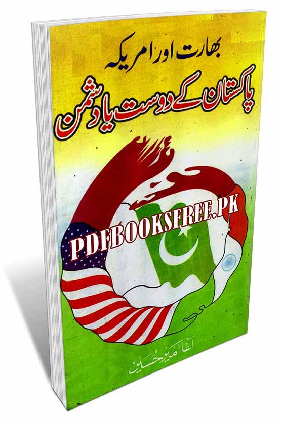 Bharat Aur America Pakistan Ke Dost Ya Dushman By Aagha Amir Hussain