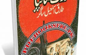 Drug Mafia Novel By Tariq Ismail Sagar Pdf Free Download