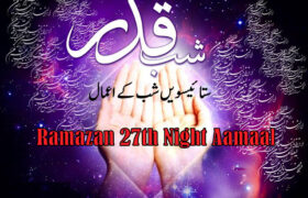 Aamal Shab-e-Qadar for 27th Night of Ramadan in Urdu