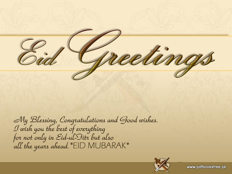 Eid Mubarak Banners and Eid Cards (17)
