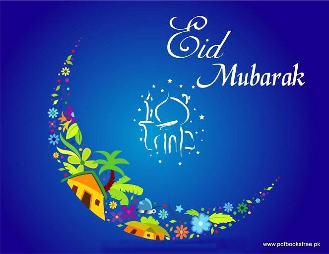 Eid Mubarak Banners