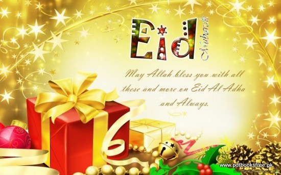 Eid Mubarak Banners and Eid Cards (22)
