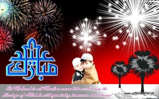 Eid Mubarak Banners and Eid Cards (26)