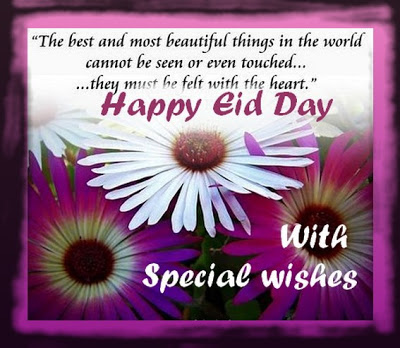 Eid ul Fitr 2014 Cards 3