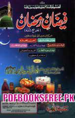 Faizan-e-Ramazan In Urdu Pdf Free Download