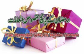 Five Ramadan Gifts To This Ummah