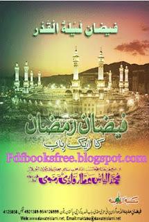 Faizan e Laylat al Qadr by Maulana Muhammad Ilyas Attar Qadri