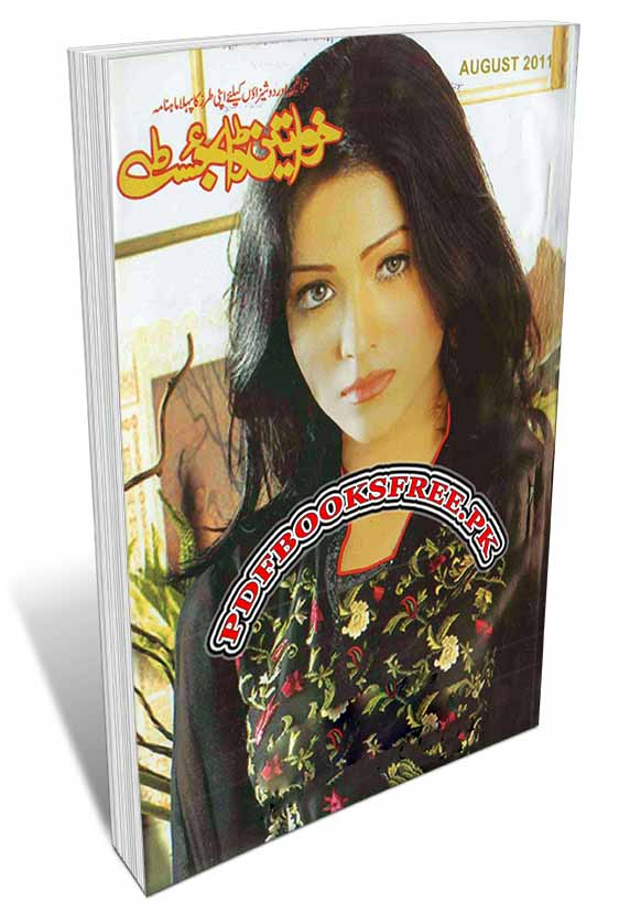 Khawateen Digest August 2011 Pdf Free Download