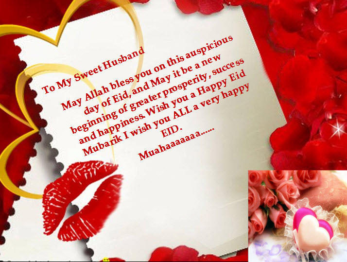 Lovely Eid Cards 2