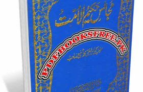 Majalis Hakeem ul Ummat By Mufti Muhammad Shafi Pdf Free Download