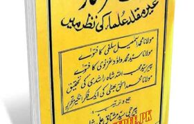 Nangay Sir Namaz By Pir Syed Mushtaq Ali Shah Pdf Free Download