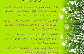 Shab e Qadr Dua and Actions for 25th Night of Ramadan in Urdu