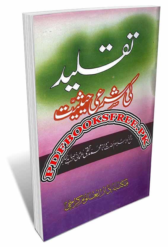 Taqleed Ki Shari Haisiyat By Mufti Muhammad Taqi Usmani