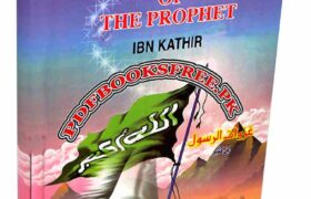 Imam Ibn Kathir Books Pdf Free Download Archives - Download