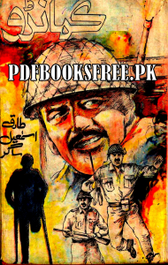 Commando Novel By Tariq Ismail Sagar