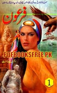 Firon Novel Part 1 By M.A Rahat Pdf Free Download