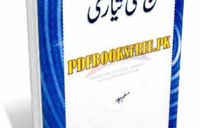 Hajj Ki Tayari By Muslim Sajjad Pdf Free Download