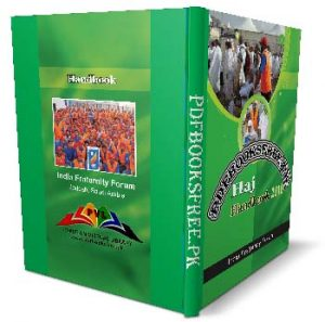 Hajj Hand Book 2010 India Pdf Free Download