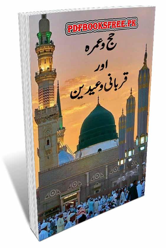 Hajj-o-Umrah Aur Qurbani-o-Eidain By Abu Adnan Muhammad Munir Qamar Pdf Free Download