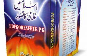 Islam Main Ghulami Ka Tasawar By Mufti Muhammad Rafi Usmani Pdf Free Download