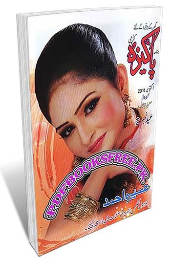 Pakeeza Digest October 2011 Pdf Free Download