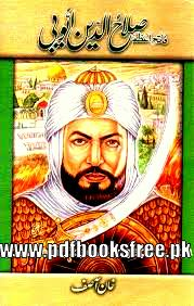sultan salahuddin ayubi urdu book