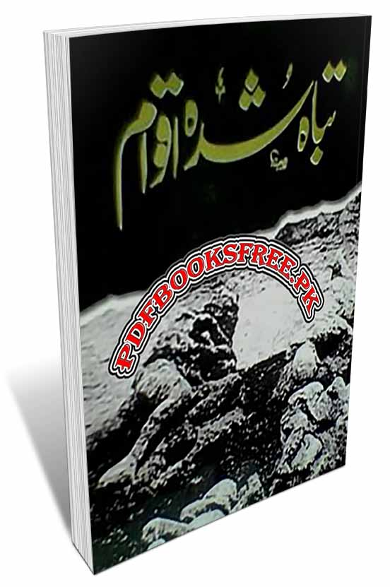 Tabah Shudda Aqwam By Harun Yahya Pdf Free Download