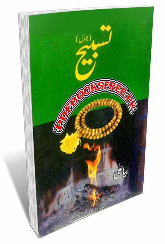 Tasbeeh Novel By Biya Ali Pdf Free Download