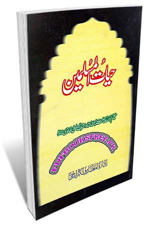 Hayat ul Muslimeen By Maulana Ashraf Ali Thanvi Pdf Free Download