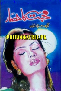 Mohabbat Ka Hisar Novel By Nighat Abdullah