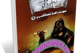 Adamkhor Wahshi Novel By A Hameed Pdf Free Download