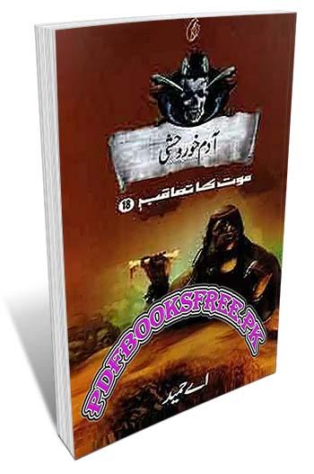 Adamkhor Wahshi Novel By A Hameed Pdf Free Download