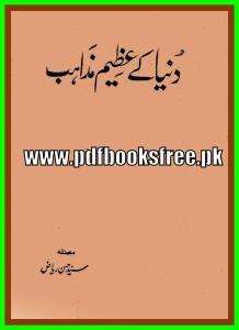 Duniya Ke Azeem Mazahib By Syed Hasan Riaz Pdf Free Download