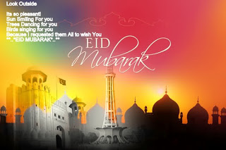 Eid ul Adha Cards and Text Messages