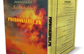 Harmageddon Book by Amin Muhammad Jamaluddin Pdf Free Download