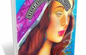 Imran Digest November 2011 Pdf Free Download