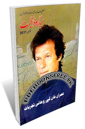 Sayara Digest November 2011 Pdf Free Download
