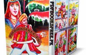 Umro Aur Bad Shakal Div By Zaheer Ahmad Pdf Free Download