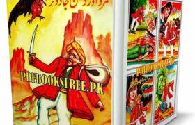 Umro Aur Dushman Jadoogar Novel By Zaheer Ahmad Pdf Free Download