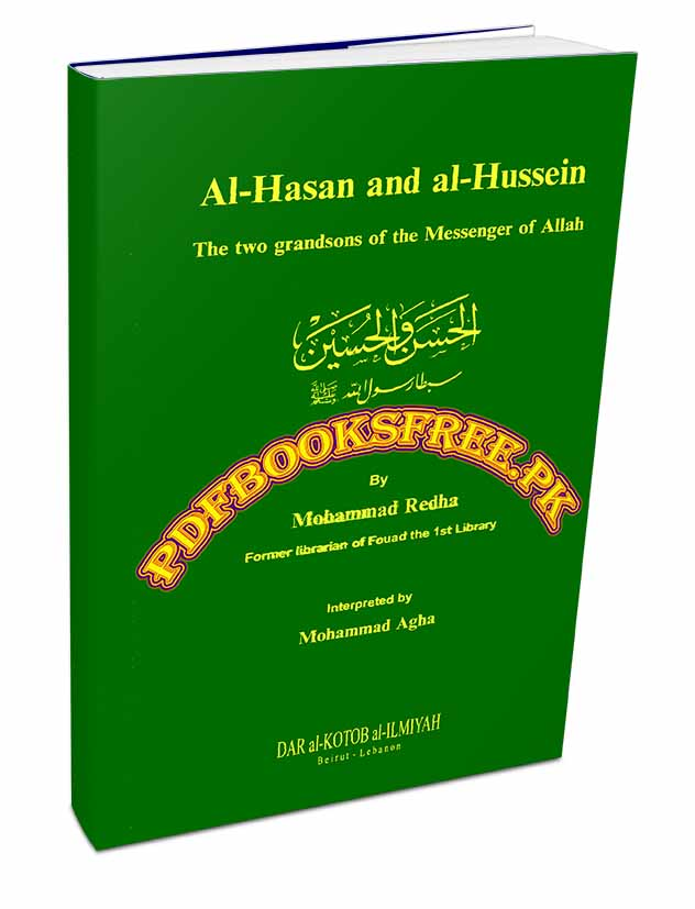 AI-Hasan and al-Hussein by Muhammad Redha