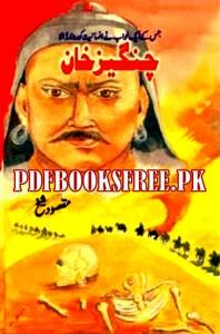 Changez Khan History in Urdu Pdf Free Download