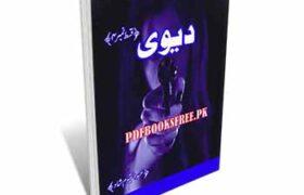 Devi Novel Volume 4 By Abdul Qayyum Shad Pdf Free Download