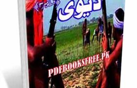 Devi Novel Volume 3 By Abdul Qayyum Shad Pdf Free Download