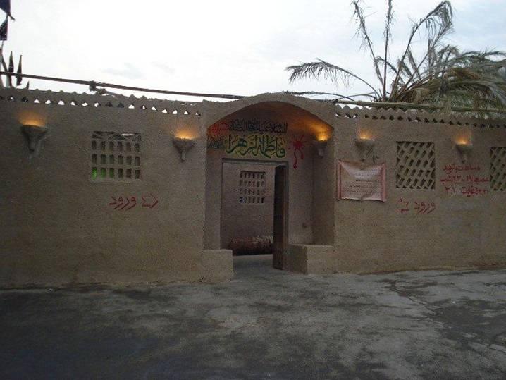 Hazrat Bibi Fatima r.a House at Madina (11)