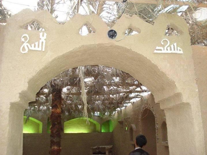Hazrat Bibi Fatima r.a House at Madina (3)